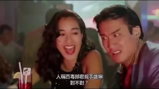 Thần Bài 5    Thuyết Minh Full HD    Phim hành động xã hội đen