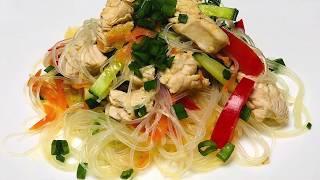 Салат с фунчозой и филе индейки