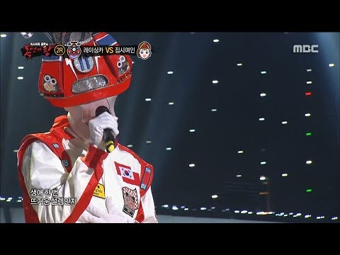 [King of masked singer] 복면가왕 - 'Racing car' 2round - I didn't know that time 20180211