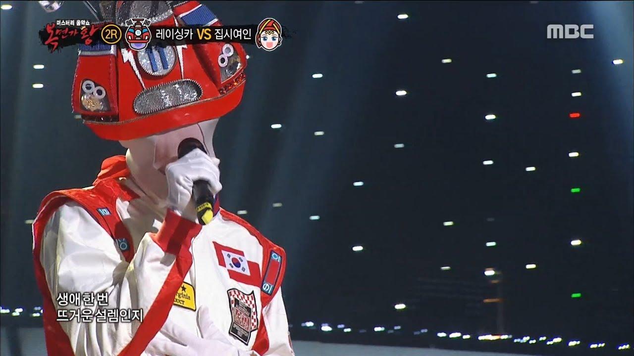 Idol Kelahiran 1997 Ini Pernah Tampil di Masked Singer