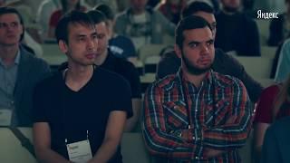 Запись трансляции конференции Яндекс.Директа