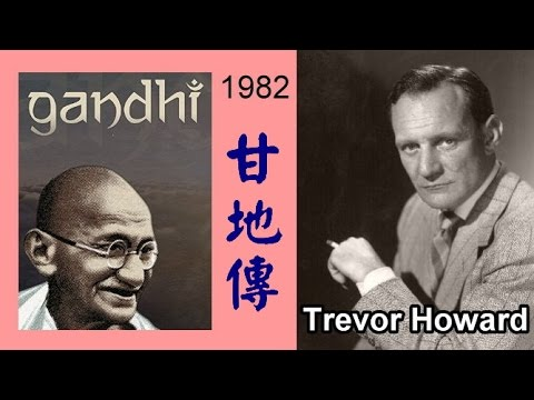 TREVOR HOWARD (GANDHI)