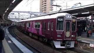 撮影日:2014年3月21日 宝塚歌劇100周年を記念して、3月21日より「宝塚...
