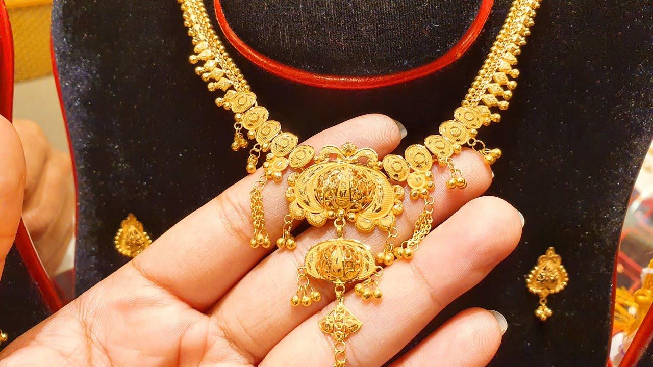 সোনার হালকা ওজনের নেকলেস /gold necklace