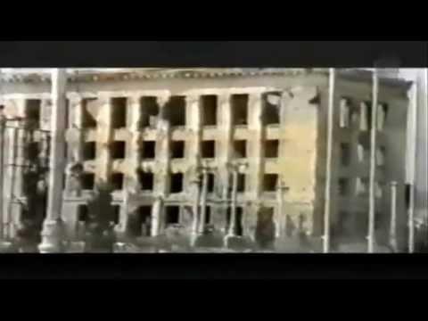 Песня ДДТ - Мёртвый город. Рождество(Погибшим в Чечне) в mp3 192kbps