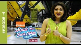 Made For Each Other I Ep 4 - The First Big Challenge I Mazhavil Manorama