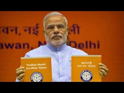 Special Report: Modi's Jan Dhan Yojana To Adversely Affect PSU Banks?