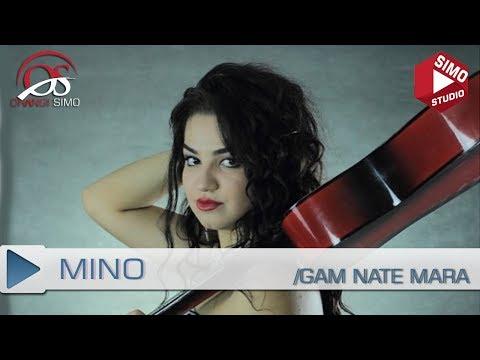 Мино - Гам нате мара (2018) | Mino - Gam Nate Mara (2018)