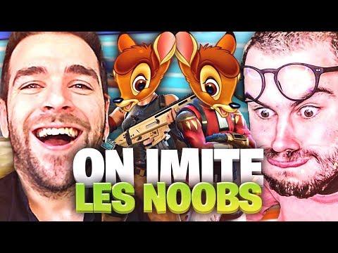 🔥ON RÉALISE L'IMPOSSIBLE AVEC LEBOUSEUH! ► ON IMITE LES PIRES NOOBS Fortnite !