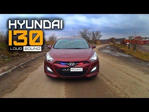 Громкий Hyundai i30 СГУ Музыка