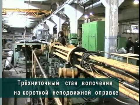 Производство холоднодеформированных труб