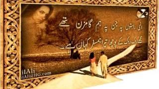 Maratib Ali -- Karte hain mohobat sub hi magar