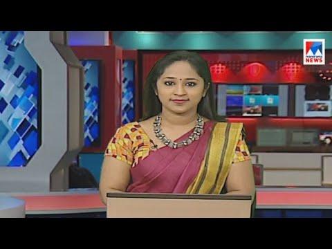 പ്രഭാത വാർത്ത | 8 A M News | News Anchor - Nimmy Maria Jose | January, 2018
