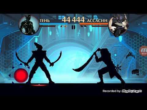 Shadow Fight 2 . Satisfya-Imran Khan
