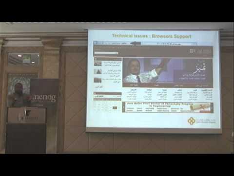 MENOG 13: IDN Panel - Mohamed El Bashir (Technical Manager, Qatar Domains .qa)