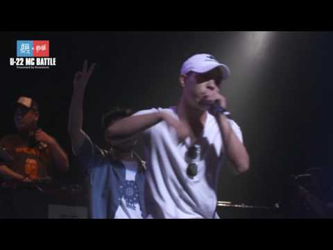 Amateras vs T-Tongue /超ライブ×戦極 U-22 MCBATTLE 2016 TOKYO