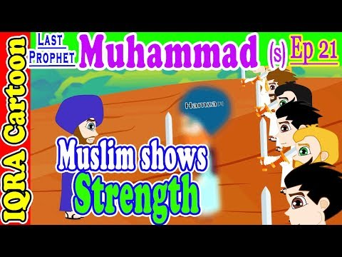 Muslim shows Strength || Muhammad  Story Ep 21 || Prophet stories for kids :  iqra cartoon Islamic