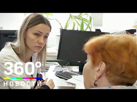 Чтобы попасть на приём к специалисту из МОНИКИ, не обязательно ехать в Москву