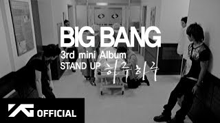Video BIGBANG - HARU HARU(하루하루) M/V download MP3, 3GP, MP4, WEBM, AVI, FLV Oktober 2018