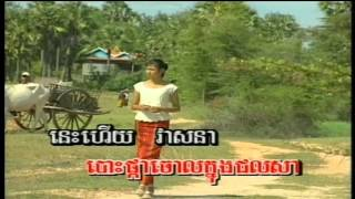 SunDay Vol 10-22 BoPha Bak Prea-Ros SeRey SoThea