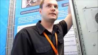 Цифровой регулятор возбуждения синхронного электродвигателя «АНИКРОН ТМ-03»