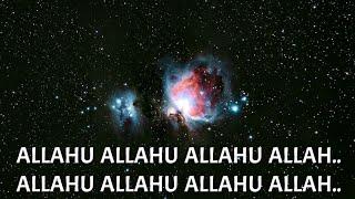 ALLAHU ❤ Nasheed (Lyrics) | ❤ Islamic Beautiful Nasheed By Merciful Servant