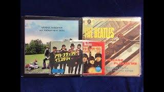 Beatles Vinyl Update 01/15/2018 (The Remaining Vinyl Finds of 2017)