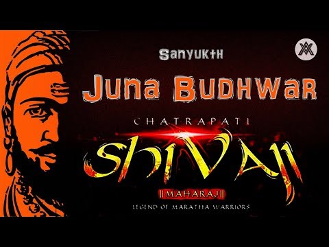 Juna Budhwar|Sanyukth|Pethechi peth|Budhwar Peth|Shivaji Jayanthi 2018|(error fixed download👇)