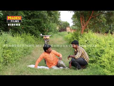 New Whatsapp Funny Videos - Bhojpuri Comedy Videos - Hindi Comedy Scenes