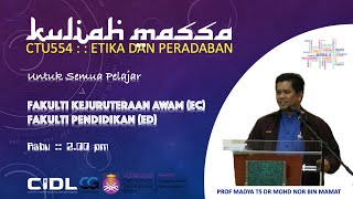 Download Kuliah Massa CTU554 :: Minggu 9 - Fakulti EC & ED
