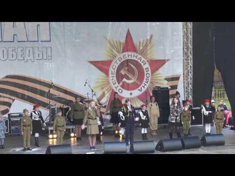 1 часть Концерт 09.05.2017 Звенигород