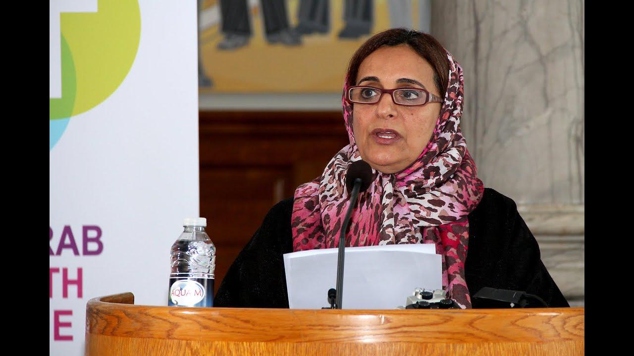 Speech by Sheikha Lubna bint Khalid bin Sultan Al Qasimi