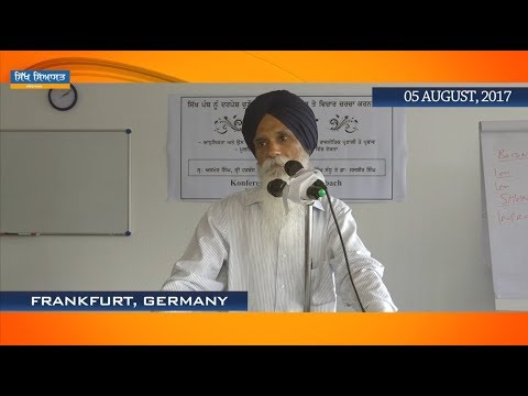 Impact of Modernity on Sikhs [S. Ajmer Singh's Speech in Frankfurt, Germany] August 2017