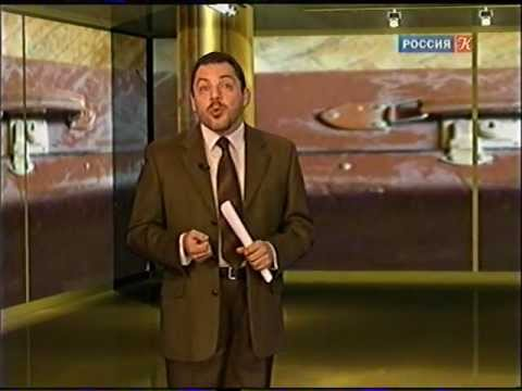 """""""Звезда полей"""". Николай Рубцов"""