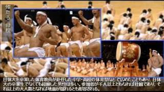 勝手に名曲アルバム 今回は数多くの体育教師を輩出する日本体育大学です...