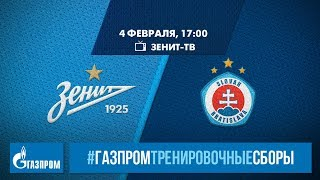 «Газпром»-тренировочные сборы: «Зенит» — «Слован»
