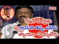 Ration Dealers Praises Chandrababu and Supports Ration Dealer Meeting | Mahaa News