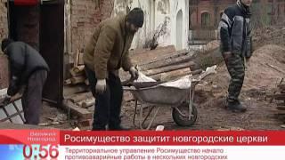 видео Территориальное управление Росимущества          / Пресс-служба