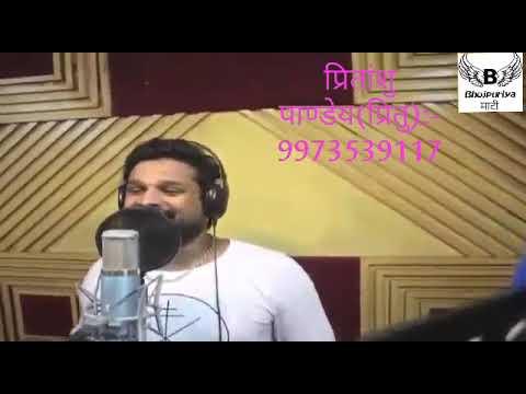 Ritesh pandey 2017 ka superhit song:- Pandey jee ka beta hun..
