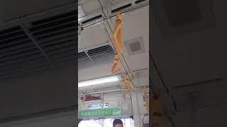東京臨海高速鉄道りんかい線70-000形ドア開閉(スマホで撮影)