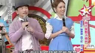 2010/03/18 王牌大明星 PUB兩代美聲大車拼 楊培安 陳偉聯 梁一貞 施文彬