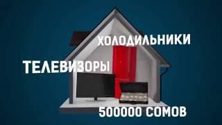 видео Государственное страхование
