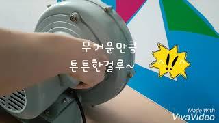 (하늘풍력)이노텍 고압송풍기 TBS-230 풍량테스트