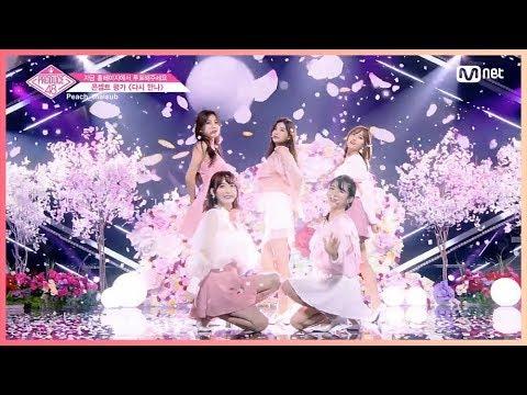 [KARAOKE/THAISUB] PRODUCE48 - See You Again #พีชซับไทย