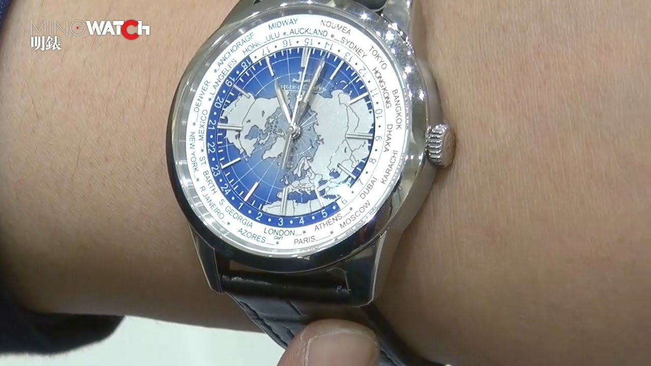 Watches and wonders 2015 jaeger lecoultre geophysic universal time stainless steel youtube for Geophysic watches
