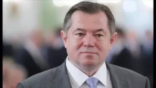 С. ГЛАЗЬЕВ. РЕПРЕССИИ против ПРЕДАТЕЛЕЙ НАБИУЛЛИНА