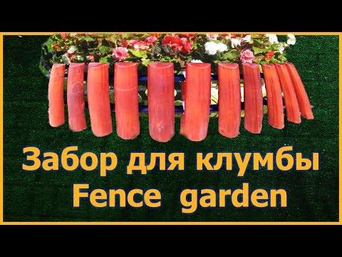 Цветы в саду фото цветов в ландшафтном дизайне своими