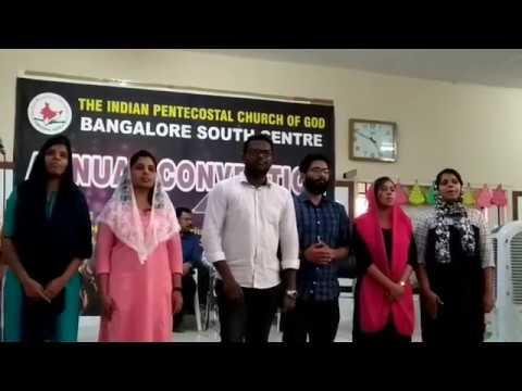 Karunha rasa raase Karthaave | Group Song | Gilgal Youth | Gilgal IPC Madiwala Bengaluru