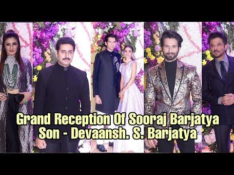 BOLLYWOOD GRAND PARTY At Wedding Reception Of Sooraj Barjatya Son Devaansh. S. Barjatya Mp3