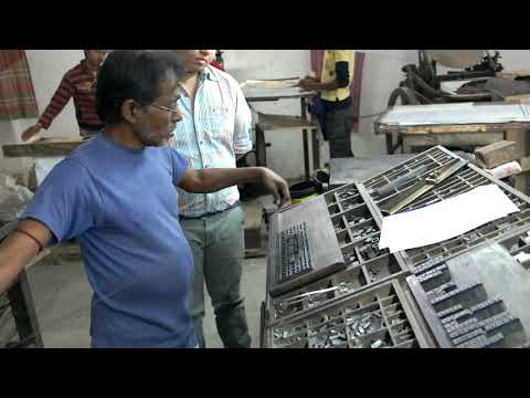 letter press still working -- old is gold an exclusive video by me